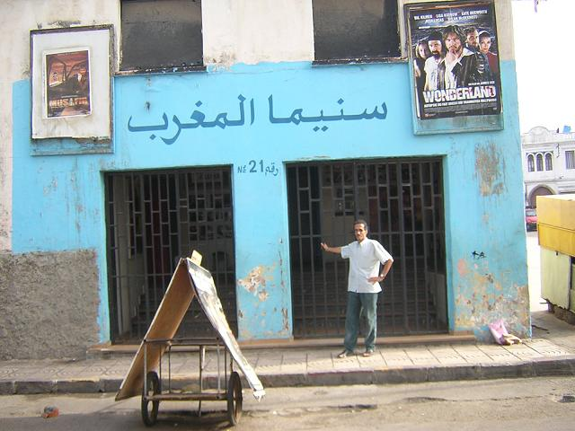 LES CINEMAS A CASABLANCA Cinemo10