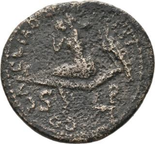 Un peu de Lycaonie sous gordien III 359_5_11
