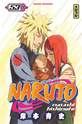 Nouveautés MANGA de la semaine du 27/06/11 au 02/07/11 Naruto11