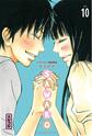 Nouveautés MANGA de la semaine du 27/06/11 au 02/07/11 Sawako10