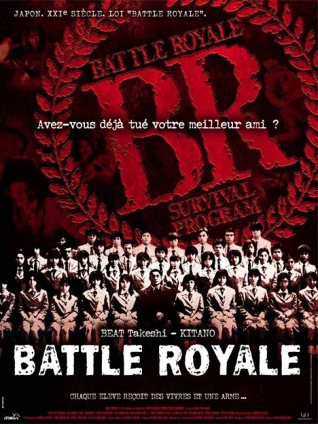 [film live] Battle Royale 60610