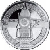 Euro Coffret Annuel Belge Mi46_e10
