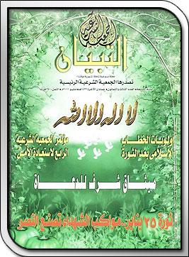 الانــدلــس احــلــى مـنتدى - البوابة 8310