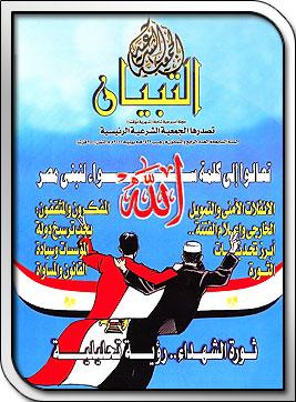 الانــدلــس احــلــى مـنتدى - البوابة 8410