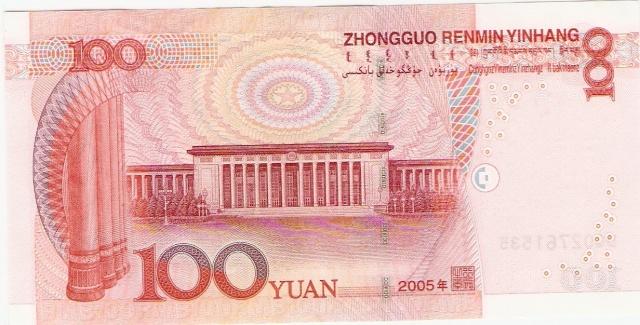CHINA 2005 China_11
