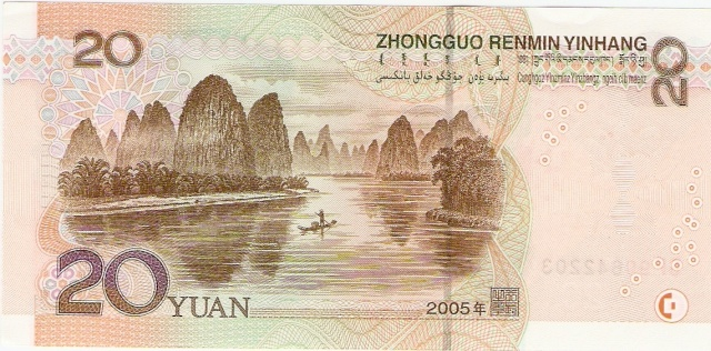 CHINA 2005 China_13
