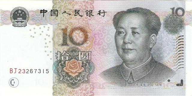 CHINA 2005 China_14