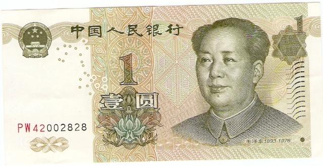 CHINA 2005 China_18