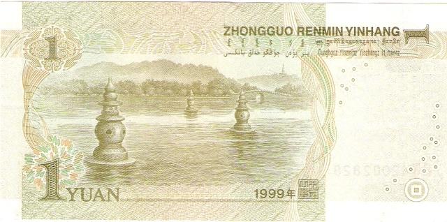 CHINA 2005 China_19