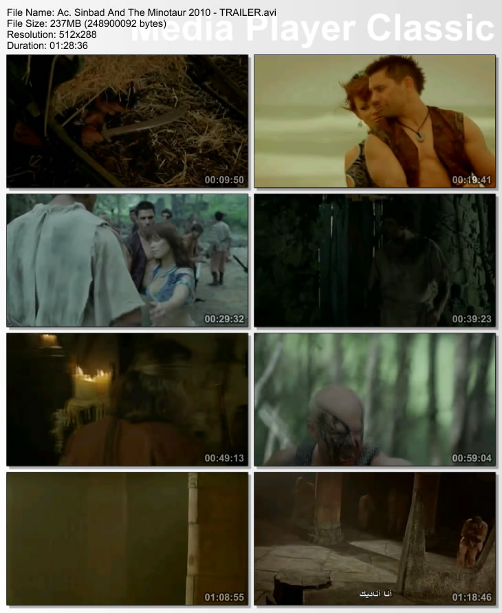 مترجم فيلم Sinbad And The Minotaur 2011 DVDrip Sindeb10