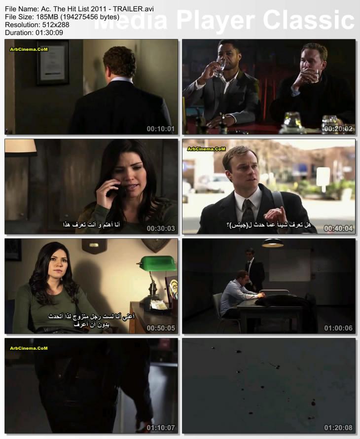 بإنفراد تام  مترجم فيلم الأكشن المثيرThe Hit List (2011)Avi Thumbs66