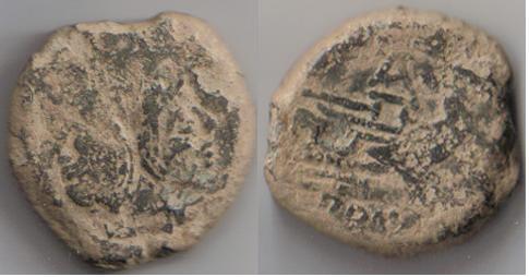 As Romano de Jano Bifronte (S. II a.C) Jano10