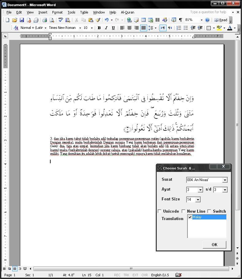 taip ayat al-quran dalan microsoft word Sshotq10