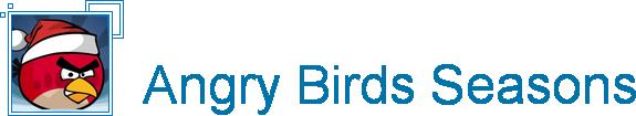 """[JEU] ANGRY BIRDS SEASONS : Les oiseaux reviennent encore plus en colère dans la version """"Season"""" [Gratuit] Angry10"""