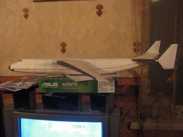 [maquette papier] Antonov-225 De4c1810