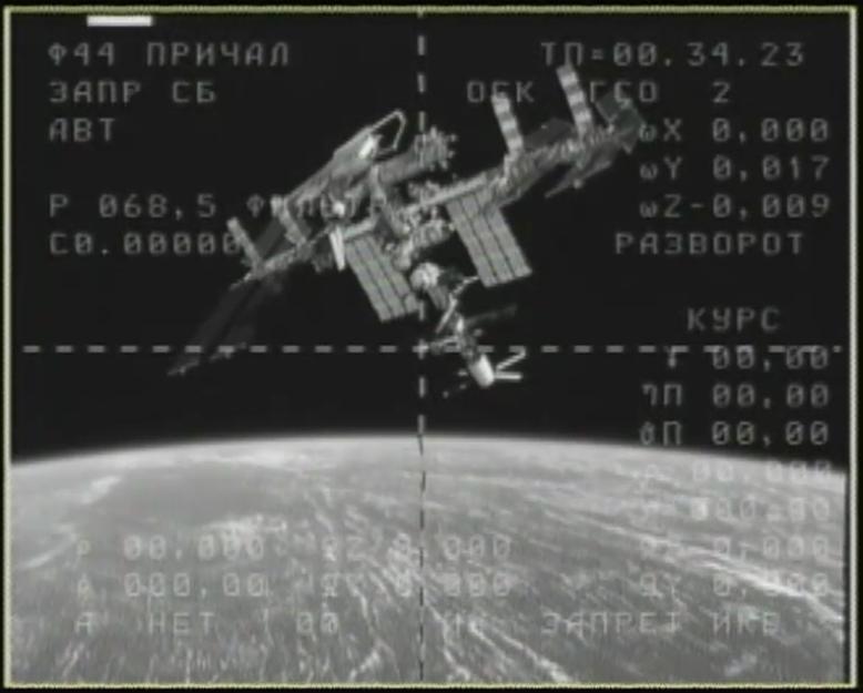Atterrissage de Soyouz TMA-20 - 23 mai 2011 - Page 3 Sans_t31