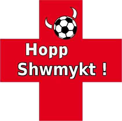Qu'est-ce que le Shwmykt ? Hopp10
