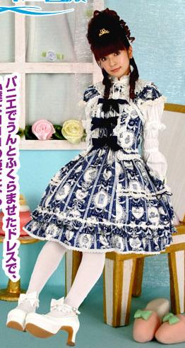 les modes japonaises - Page 2 Hime510
