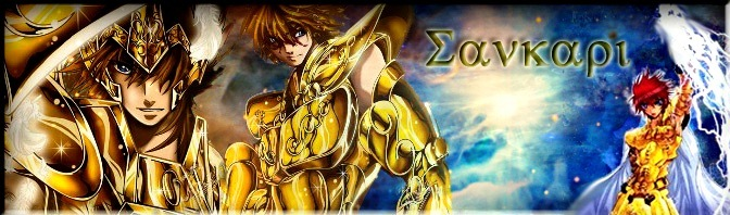 Seiya CR Pachinko Game Promotion Video. - Página 2 Banner11