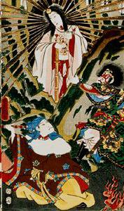 Mythologie japonaise Amater10
