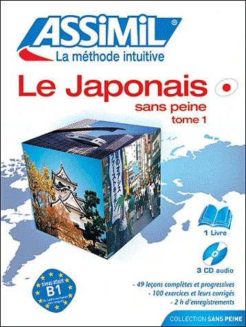 Livre pour apprendre le Japonais Untitl10