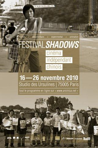 Réservé uniquement aux Parisiennes & Parisiens  Affsha10