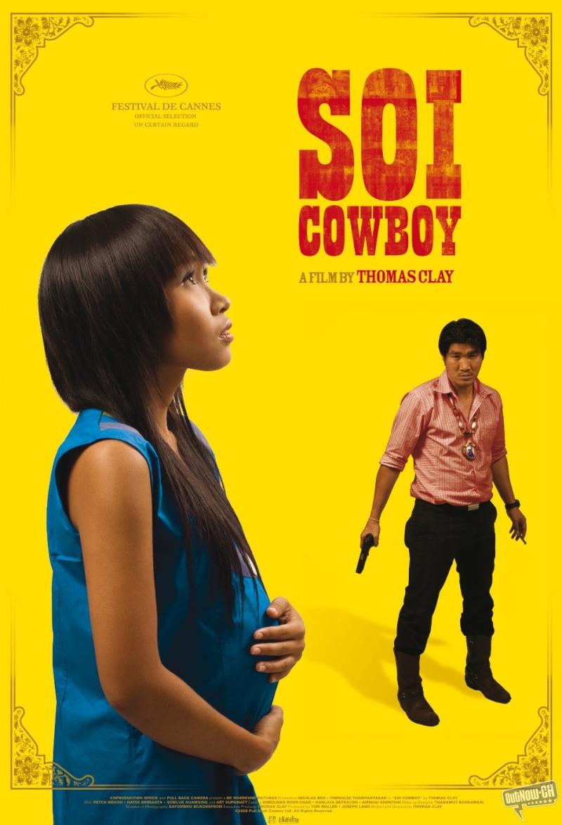 Cinéma d'Asie Soi_co10
