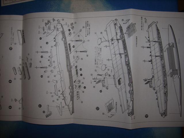 Porte-avions IJN Unryu 1/700 - Aoshima Spa51935