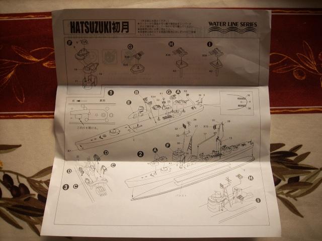 Destroyer IJN HATSUZUKI par marmeus au 1/700 - Aoshima  Spa51971