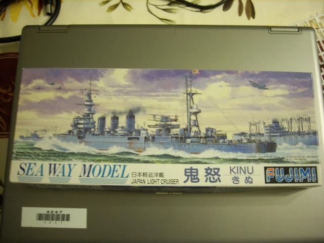 Destroyer IJN HATSUZUKI par marmeus au 1/700 - Aoshima  Spa52125