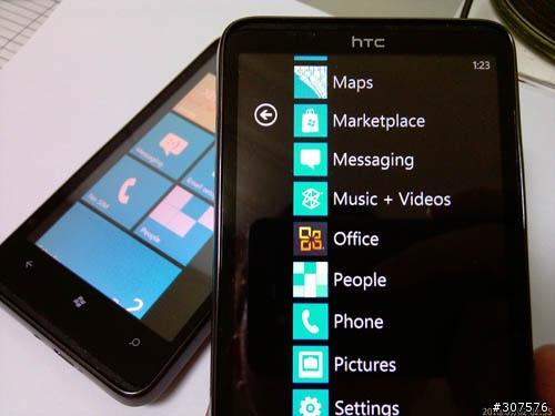 WP7 - HTC sous WP7, les modèles en Octobre Mobile11