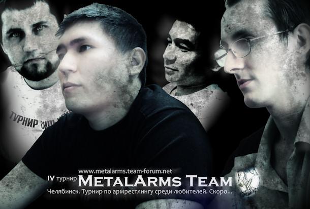 Новости и события клуба MetalArms Ma-iv-10