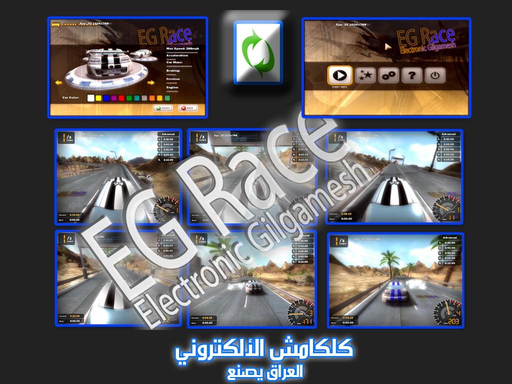 لعبة سباق سيارات عراقية الصنع نقطة تحول والخطوة الأولى نحو تصميم الألعاب ذات كفائة عالية Collec10