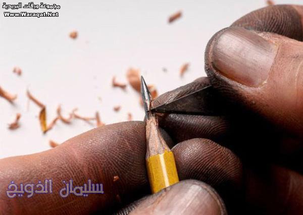 فن بقلم الرصاص .. ولكن Pin_ts10
