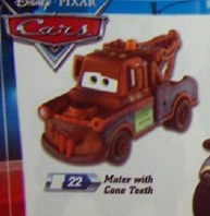 Mater without Teeth Vehicu10