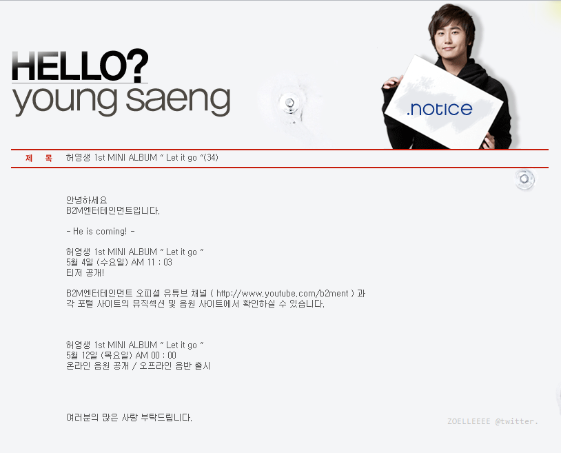 [SOLO] 12/05/2011 - Heo YoungSaeng 'LET IT GO' - Page 3 Tumblr10