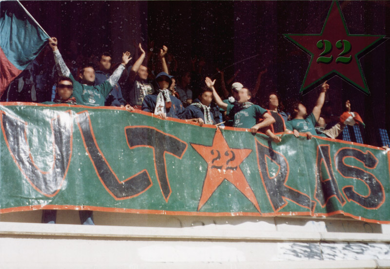 Stagione Ultras 2004/2005 Cnsc216