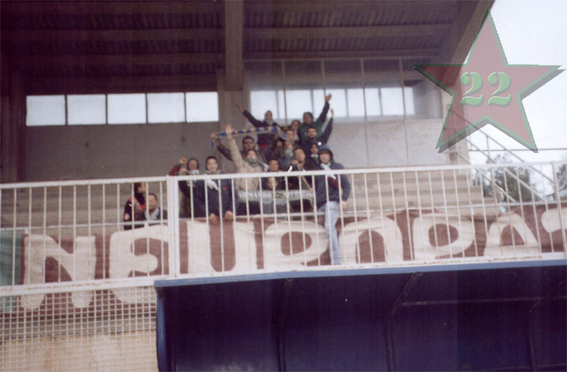 Stagione Ultras 2004/2005 Cnsc221