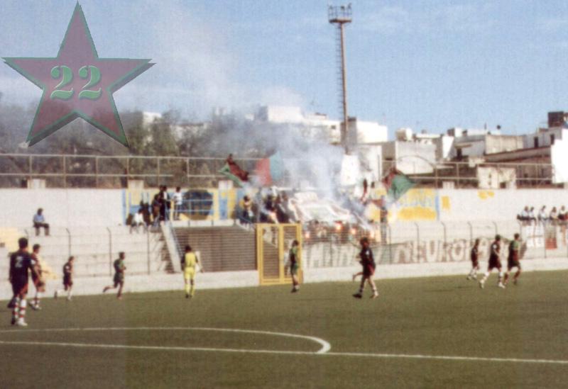 Stagione Ultras 2004/2005 - Pagina 2 Cnsc232