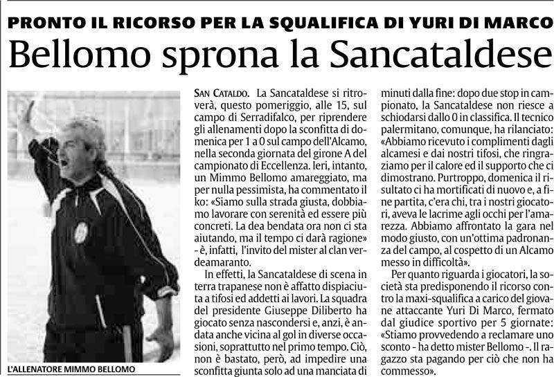Campionato 2° giornata: Alcamo - Sancataldese 1-0 Cnsc30