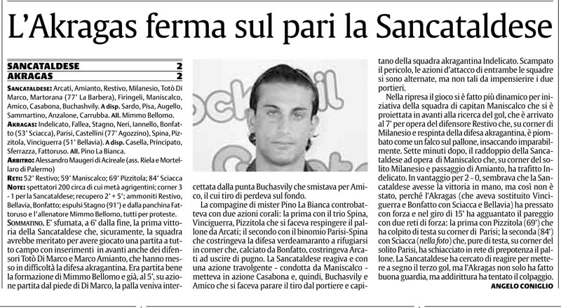 Campionato 5° giornata: Sancataldese - Akragas 2-2 Cnsc40