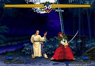 [NeoGeo] The Last Blade 1710