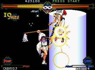 [NeoGeo] The Last Blade 2110