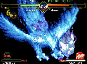 [NeoGeo] The Last Blade 2510