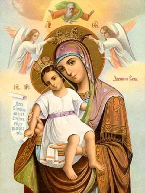 Maternité  de la Très Sainte Vierge Marie (11 octobre) 54149810
