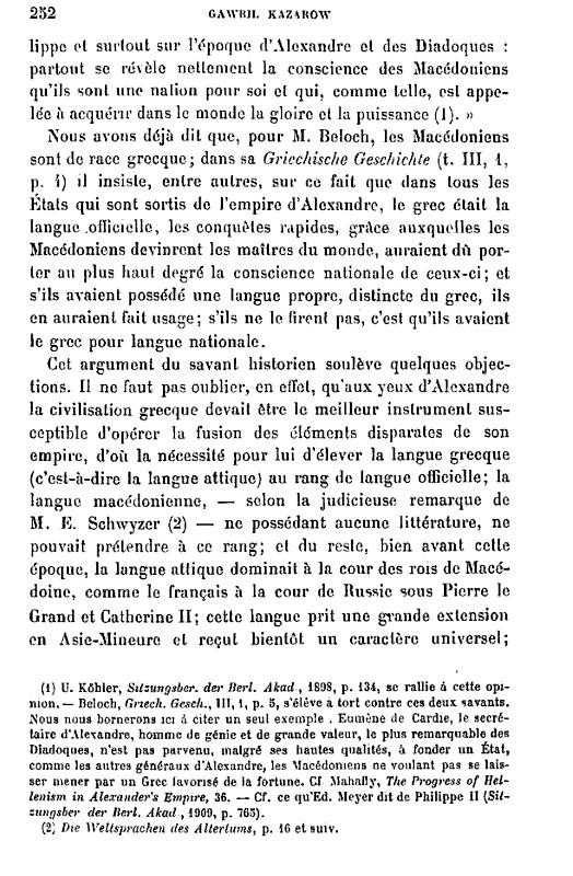 G. Kazaroff about Macedonian nationality  10_bmp10
