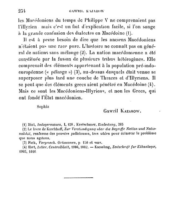 G. Kazaroff about Macedonian nationality  12_bmp10