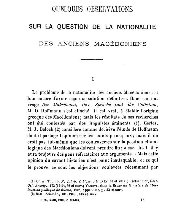 G. Kazaroff about Macedonian nationality  1_bmp10
