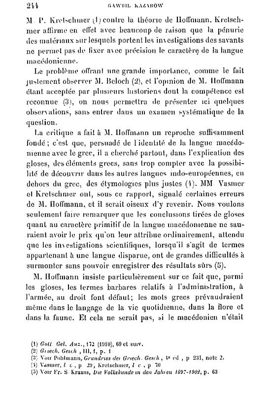 G. Kazaroff about Macedonian nationality  2_bmp11