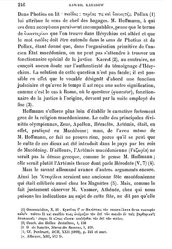 G. Kazaroff about Macedonian nationality  4_bmp10